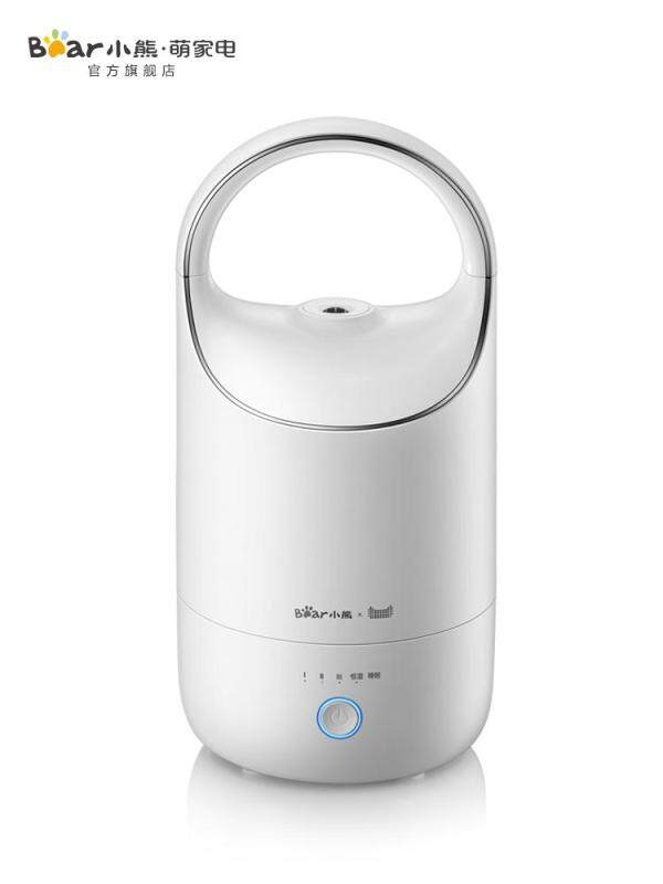 Bear JSQ-C30Q1 Tmall Elf Humidification 3L Smart Home Household Silent Bedroom Living Room Office Air Conditioning Spray Constant Humidity Singapore