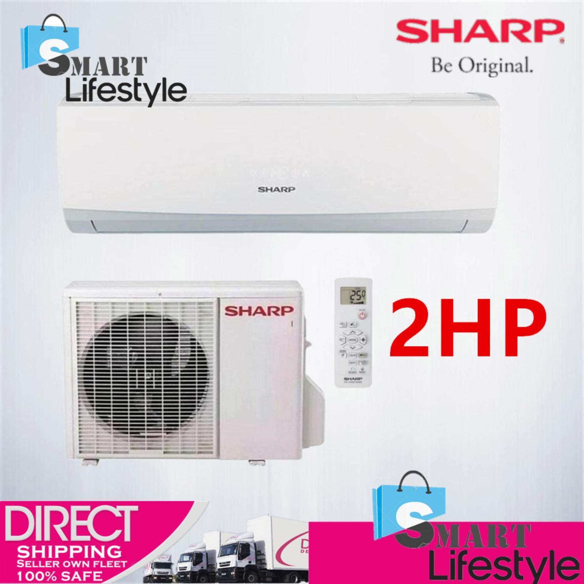 SHARP 2HP Air Conditioner AHA18UCD / AUA18UCD