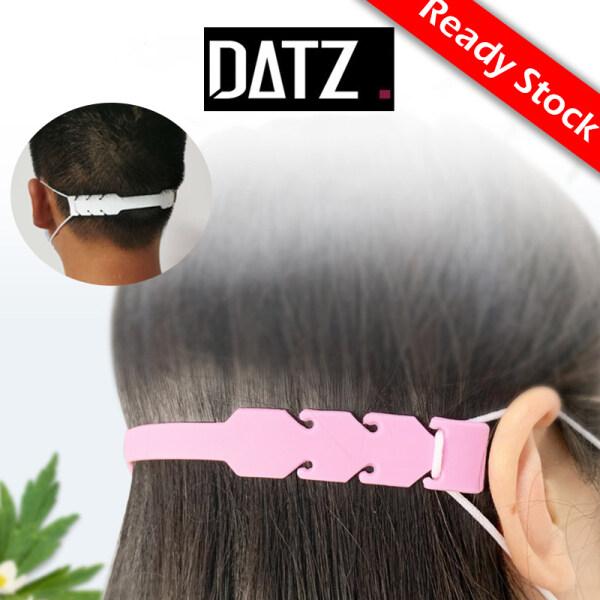 [Datz] Silicone Mask Hook Anti-pain Ear Artifact Adjustable Earmuffs Mask Rope Extension Buckle Unisex Non-slip Ear Hook口罩神器Sambungan Mask - Mask08