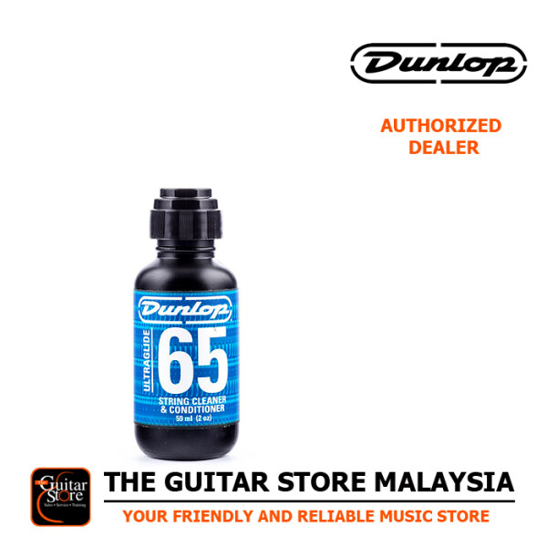 Dunlop UltraGlide 65 String Cleaner & Conditioner 2oz Malaysia