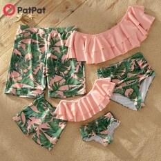 PatPat Bộ đồ bơi gia đình thiết kế trễ vai in hình lá thời trang (vui lòng thêm từng kích thước riêng biệt vào giỏ hàng của bạn) – INTL
