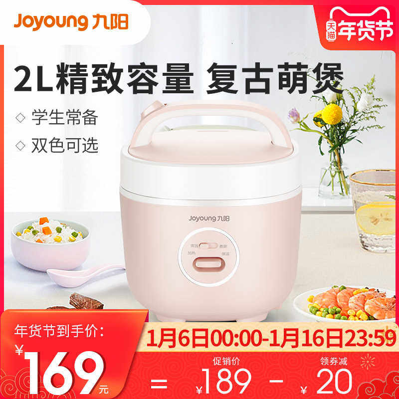 Nine Yang Rice Cooker Mini Many Function Rice Cooker Small-scale 1 People Dormitory 2 Household 3-4