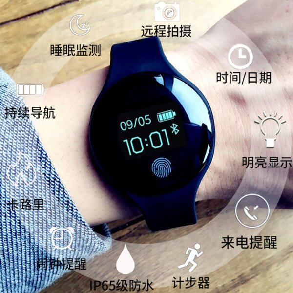 Trend new concept smart watch electronic watch male and female student sports multi-function step counter Korean version of simple touch screen watch Smart touch screen sports pedometer watch Malaysia