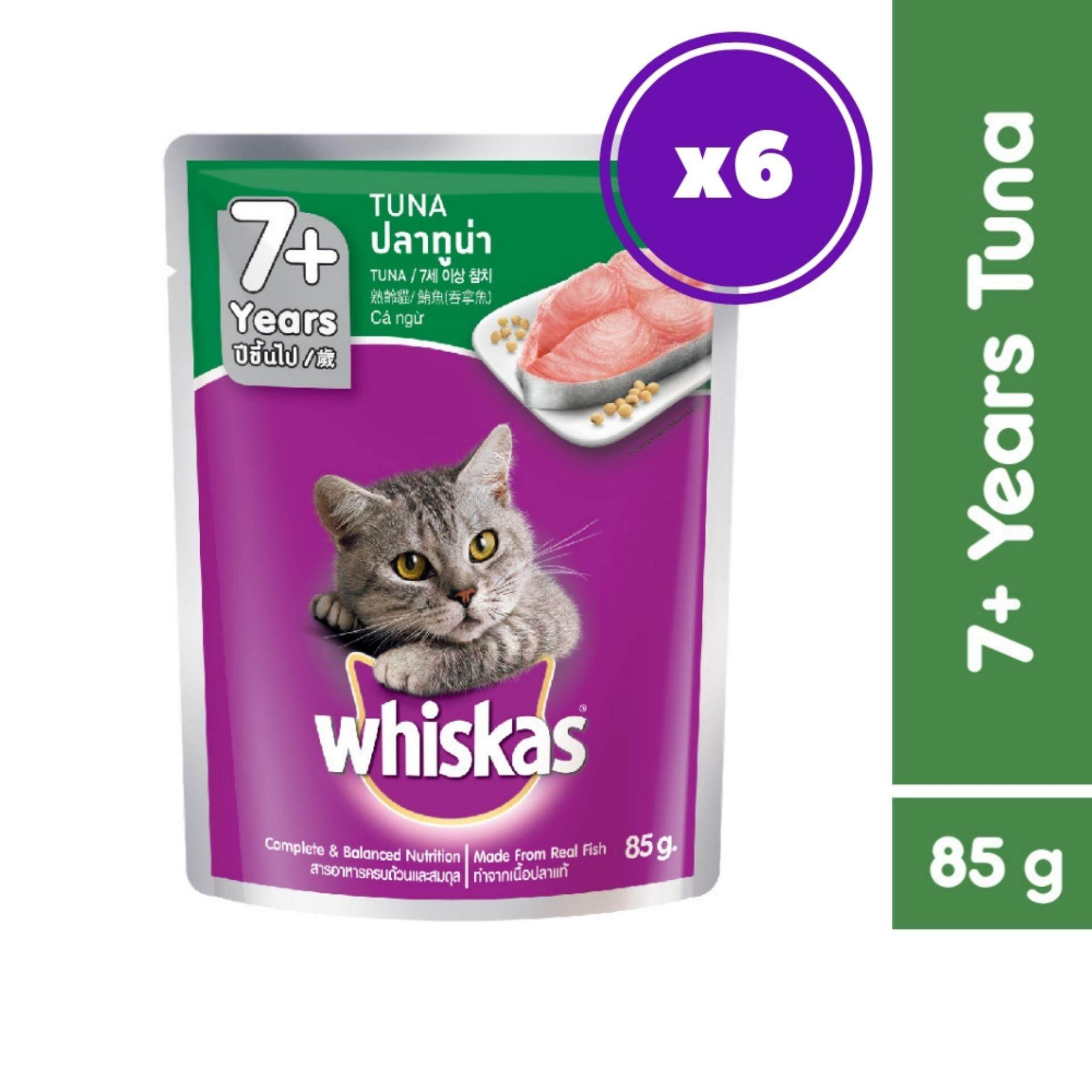 Whiskas Pouch 7+ Tuna 85 Gm Wet Food Cat Food X6 By Whiskas Official Store.