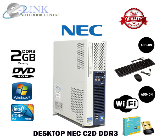 (REFURBISHED) NEC Desktop PC Intel Core 2 DUO / 2GB DDR3 RAM / 80GB HDD / WINDOW 7 PRO / DVD ROM Malaysia