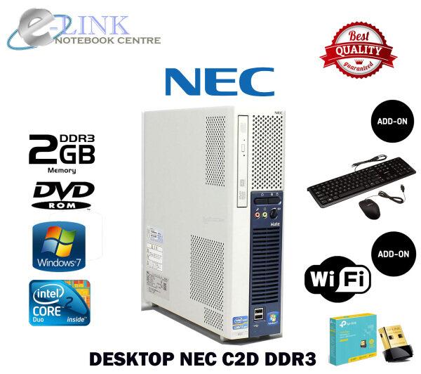 (REFURBISHED) NEC Desktop PC Intel Core 2 DUO / 2GB DDR3 RAM / 80GB HDD / WINDOW 7 PRO / DVD ROM Malaysia