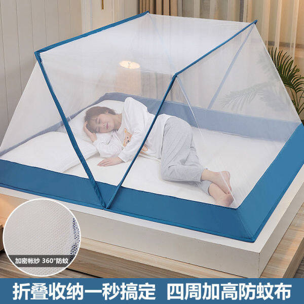 New Home Installation-Free Folding Mosquito Net Encryption Convenient Removable Washable Student Dormitory Upper and Lower Bed without Bracket