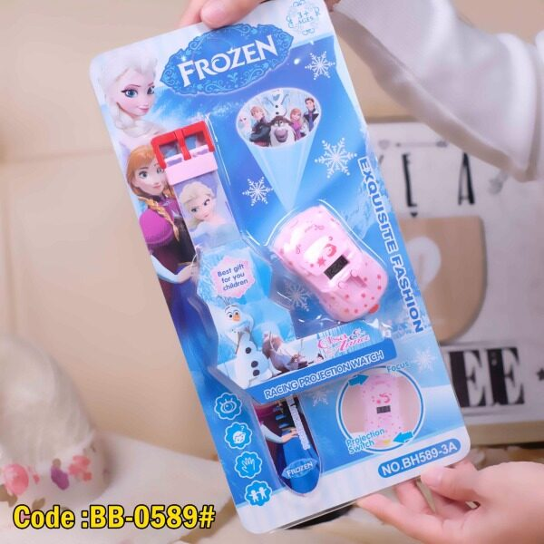 Kids Watch Frozen Racing Projection Watch Exquisite Fashion 3+ Ages Malaysia
