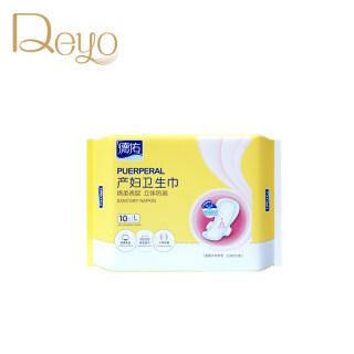 Băng vệ sinh Deyo chuyên dụng dành cho các bà mẹ sau sinh (kích thước 400 180mm, mỗi gói 10 cái) - INTL thumbnail