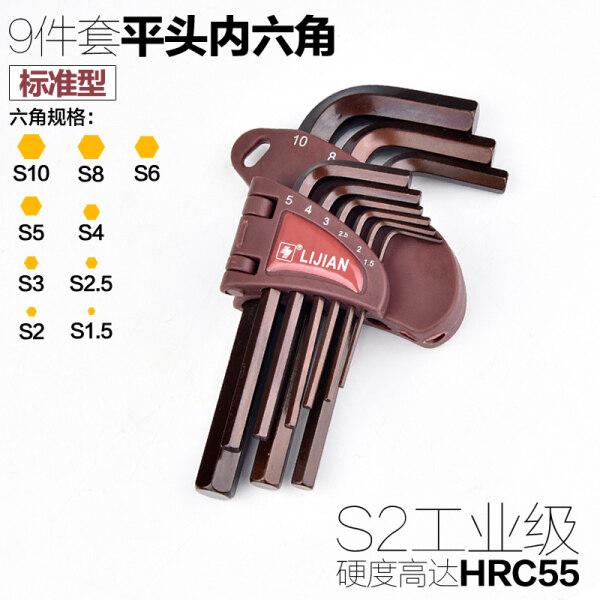 ♕Allen wrench Force Arrow Đức nhập khẩu S2 Bộ tuốc nơ vít lục giác mở rộng trong bộ cờ lê sáu bên