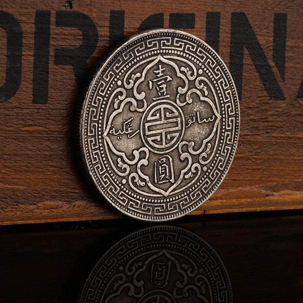 1911 One yuan Tibetan warrior Old silver artistry dollar coins collection coin