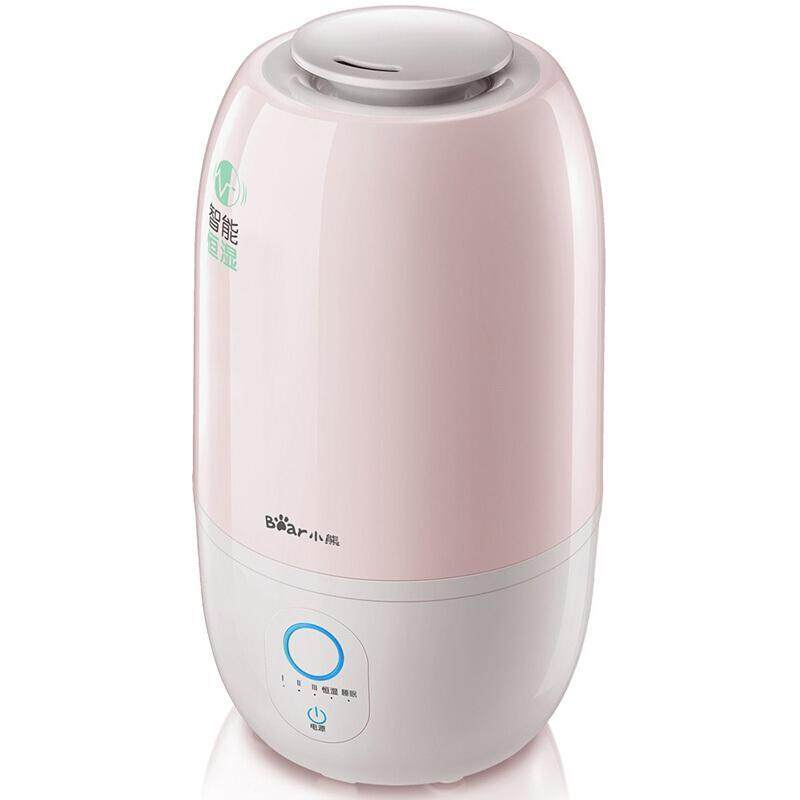 Bear JSQ-A30G3 Humidifier 3L Smart Constant Humidity Home Mini Aromatherapy Office Bedroom Air Humidity Pink Singapore