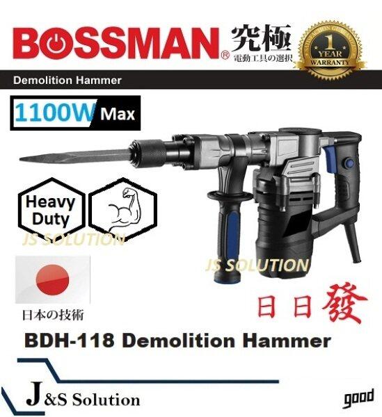 BOSSMAN BDH-118 / BDH118 / BDH 118 Demolition Hammer 1100w 32mm