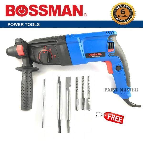 BOSSMAN 900W BGBH226 3 MODE ROTARY HAMMER DRILL SET WITH FREE ACCESSORIES