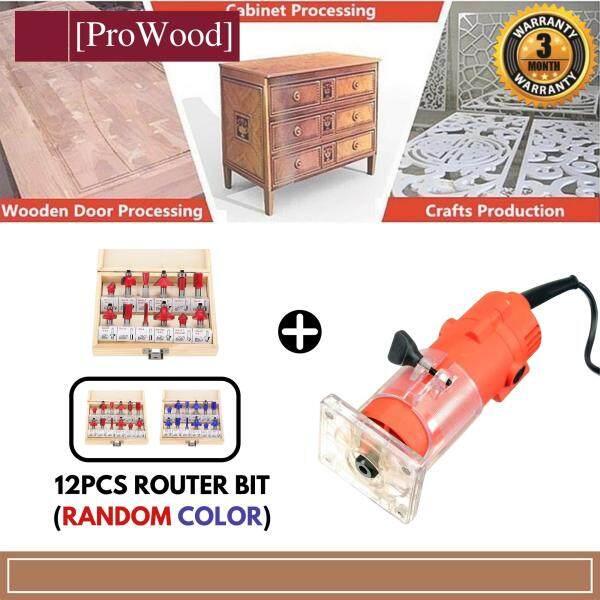 M1P-3703 220V Electric Hand Trimmer Durable Wood Router + 12Pcs Router Bit Set (random color)