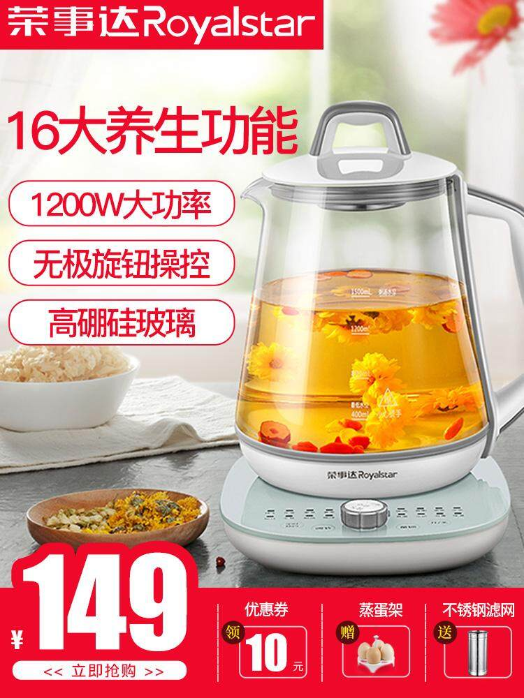 ROYALSTAR 1.8L 1200W Electric Kettle Health Pot 16 Menus YSH18A02