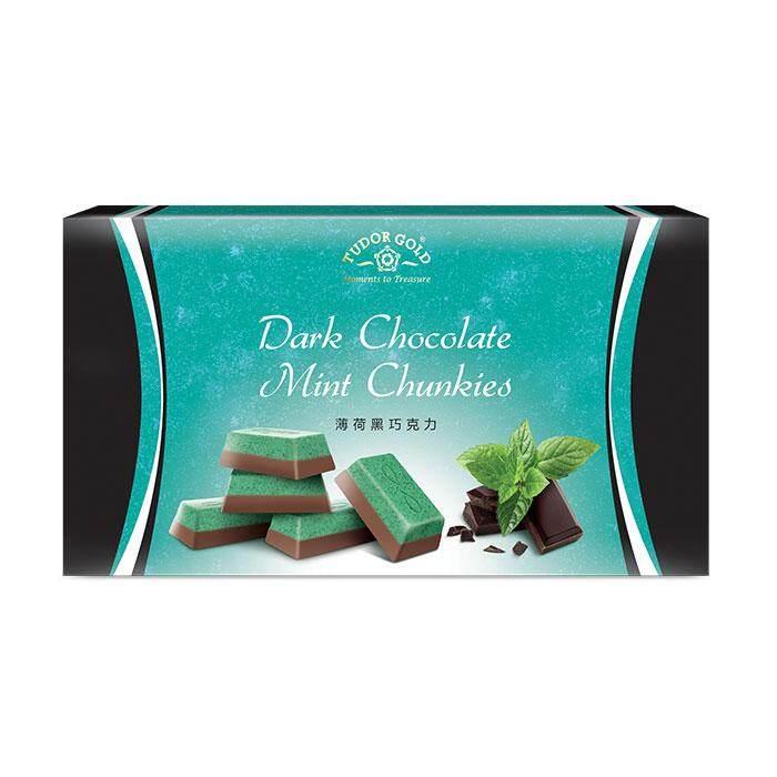 [Ready stock]Cosway Tudor Gold Dark Chocolate Mint Chunkies