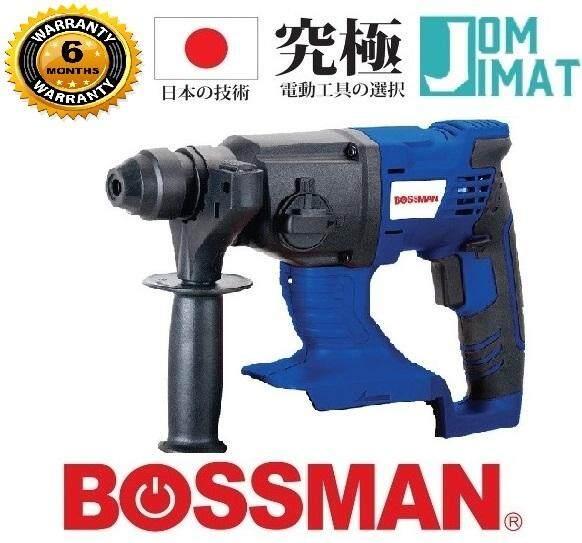 Bossman 20V Cordless Rotary Hammer