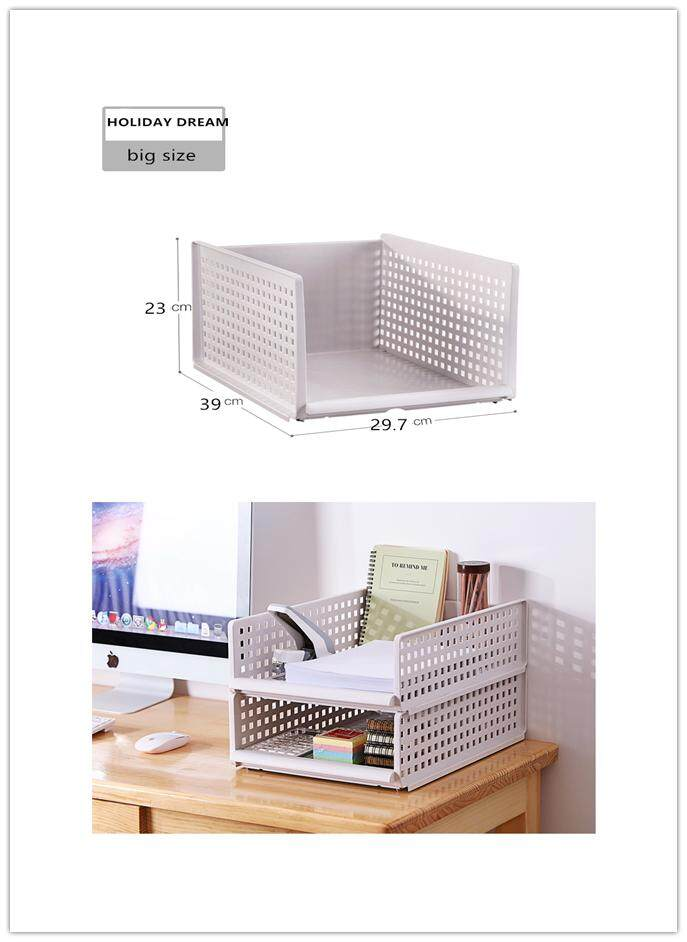 2PCS Wardrobe storage layered partition clothes storage box plastic storage box drawer type large storage box export quality