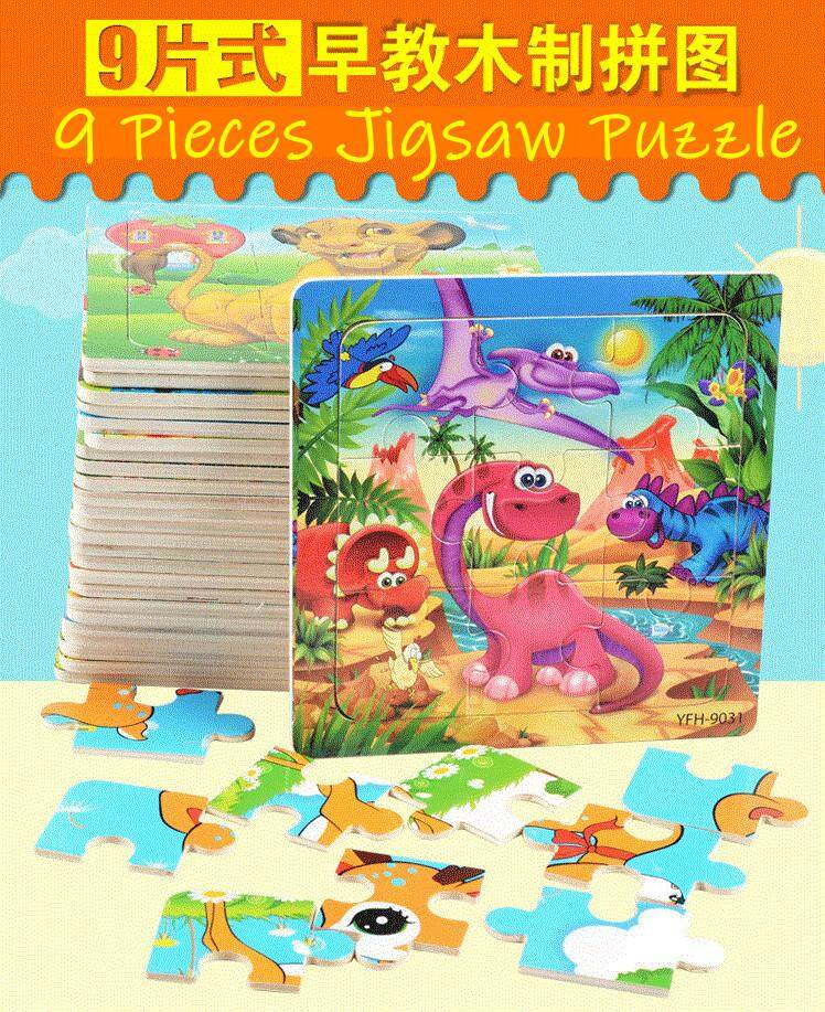 【ready Stock】cute Educational Animals Wooden 9 Pieces Jigsaw Puzzle Toy For Kids By Dynamic Dream.