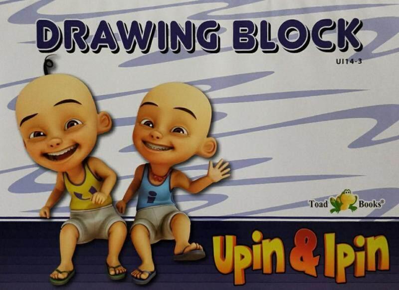 Upin&Ipin: Drawing Block Book 3 Malaysia