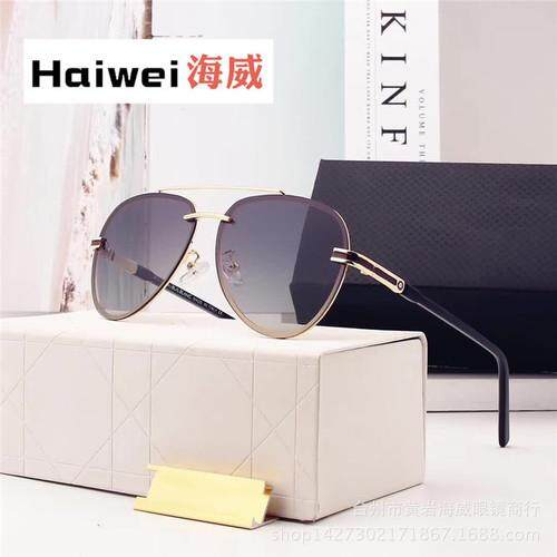 657aaa6363 Star models 2018 new sunglasses tide men s round frameless polarized sunglasses  small face long face driving
