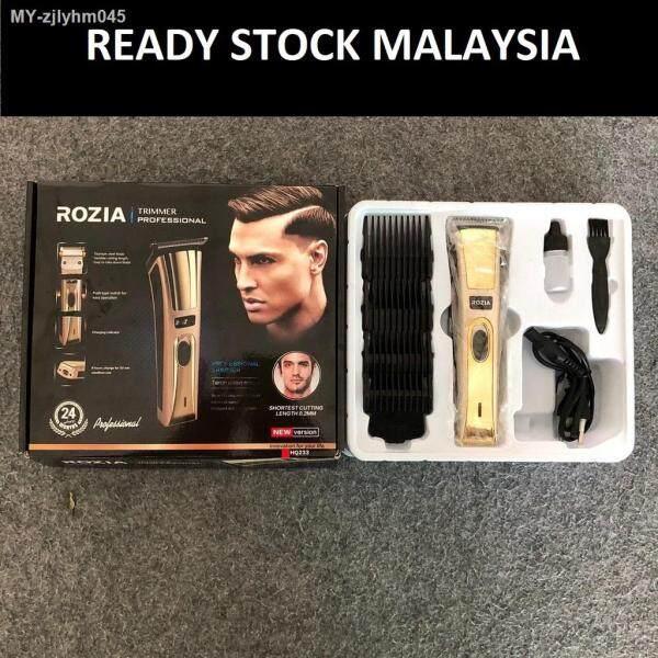 233 trimmer shaver men haircut mesin cukur jambang misai pencukur rambut Rechargeable Shaver Men Beard clippers comb