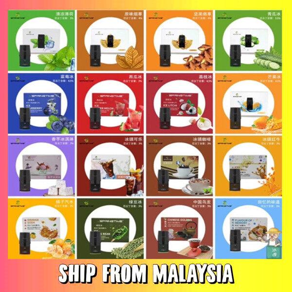 Springtime Sp2 Refill 100% Original Ready Stock Malaysia