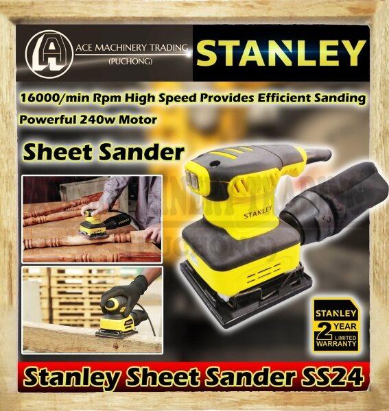 STANLEY SS24 1/4 SHEET SANDER - 240W STANLEY SS24 *ORIGINAL* STANLEY Sheet Sander Model SS24 16000RPM/min