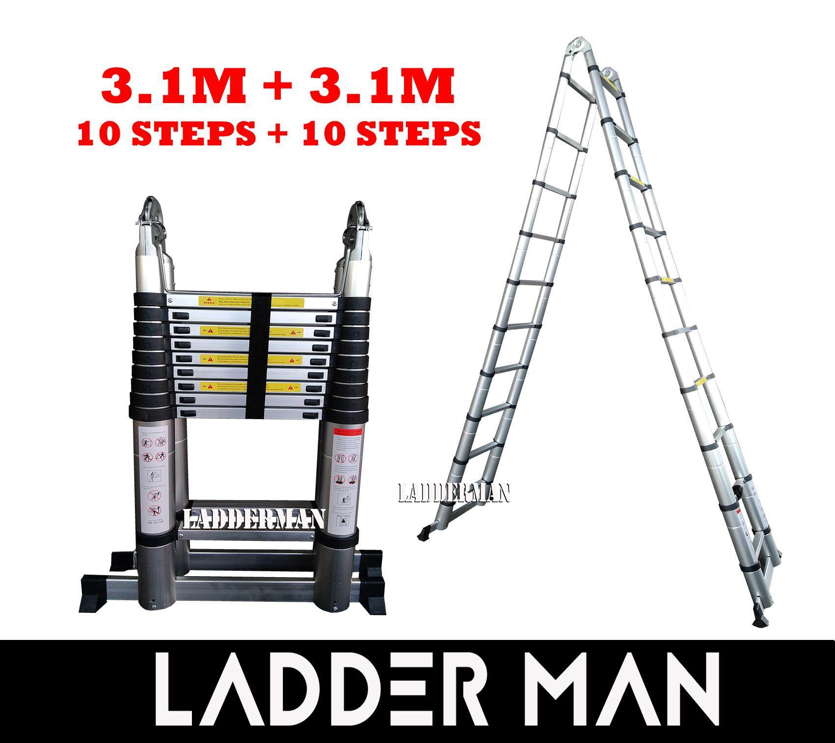 6.2M (3.1M+3.1M) DOUBLE-SIDED MULTIPURPOSE TELESCOPIC ALUMINIUM LADDER