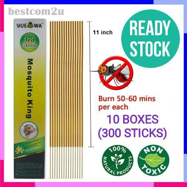 1 box Ubat Nyamuk Mosquito Killer Sticks  Pembunuh Nyamuk - BESTCOM2U image on snachetto.com