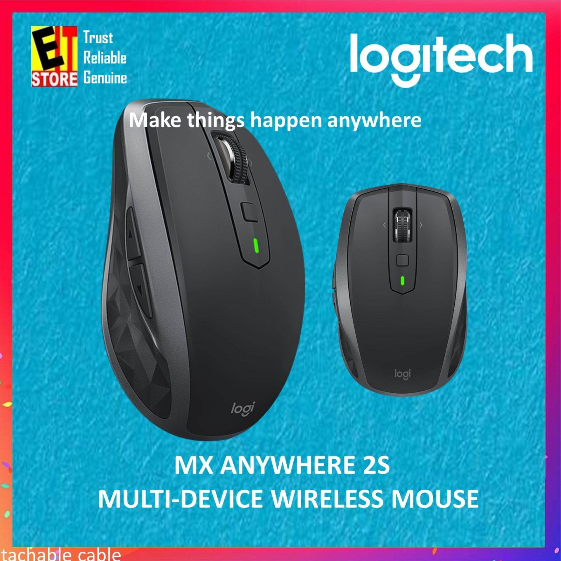 LOGITECH MX ANYWHERE 2S WIRELESS MOBILE MOUSE (910-005156)