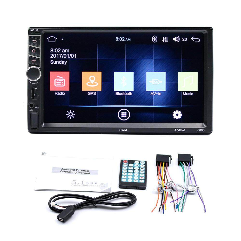 7-Inch HD Vehicle Bluetooth Mp5 Player Automotive Double Ingot General GPS Navigation Integrated Machine 8806