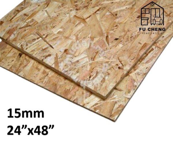 (2ft x 4ft) = (60cm x 120 cm) 15mm OSB Board I Papan OSB I Table Top   OSB Wood   Kepala Katil   Headboad
