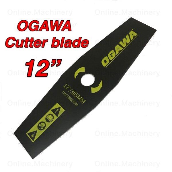 """OGAWA BRUSH CUTTER BLADE / MATA MESIN RUMPUT [OGAWA] 12"""""""