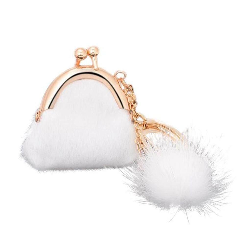 กระต่ายลูกขนตุ๊กตารถพวงกุญแจขนาดเล็กกระเป๋าใส่มือถือกระเป๋าพวงกุญแจกระเป๋าสตางค์ By Elecyfor456.