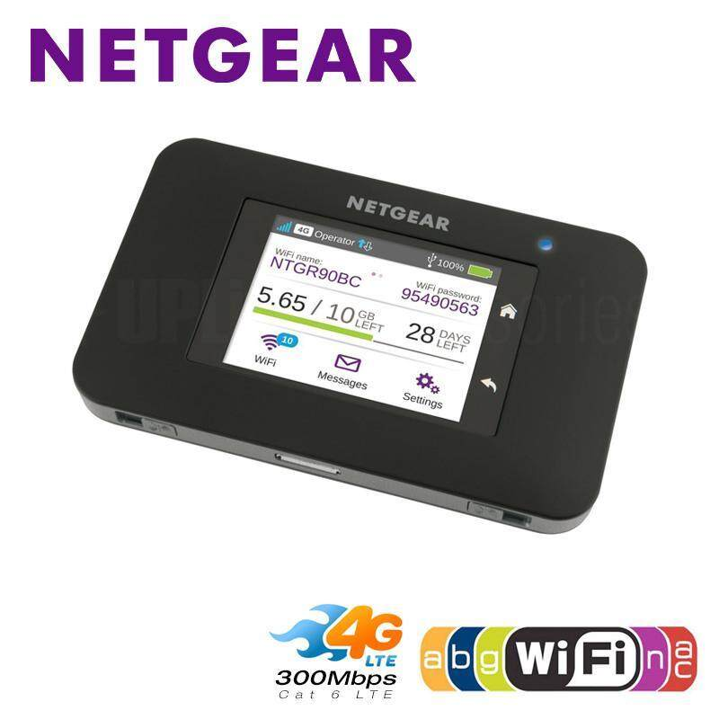 Netgear Philippines: Netgear price list - Internet Routers, Wifi