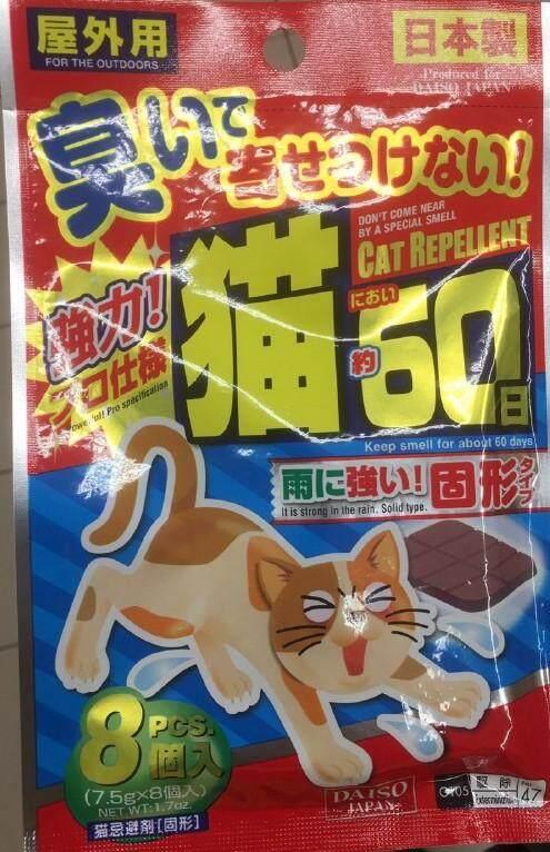 Cat repellent block(OUTDOOR USE)