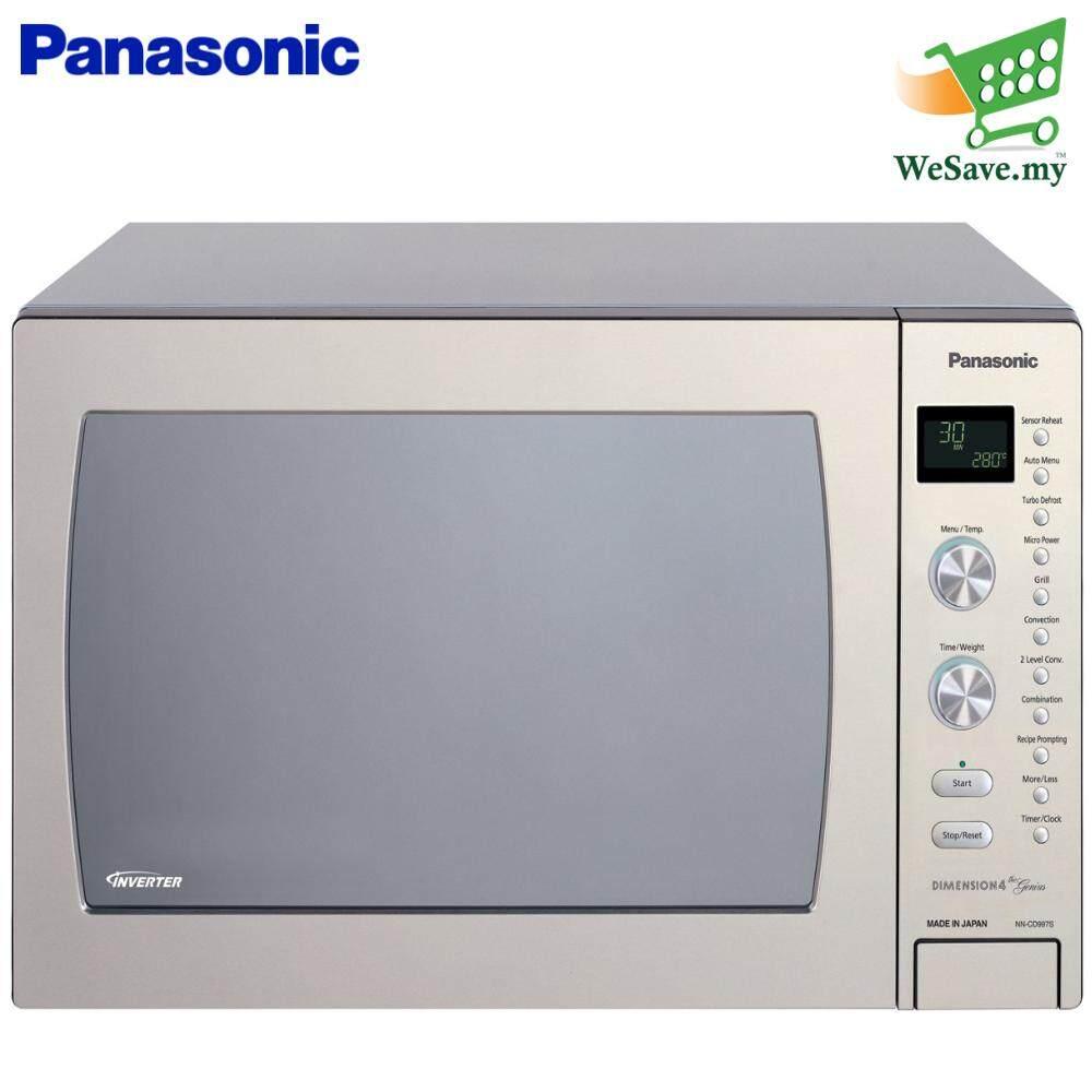 Panasonic Microwave Oven NN-ST34HMMPQ (25L) 9 Menu