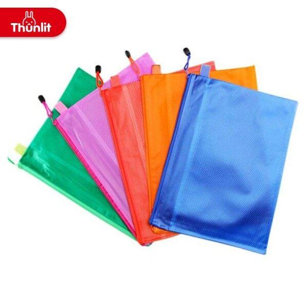 Mua Thunlit 10 cái Frosted A4 tài liệu túi | PVC bút túi | A4 lưới dây kéo túi | không thấm nước tập tin túi | kiểm tra giấy tập tin túi | dây kéo túi