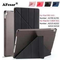 Cho iPad Pro 10.5 Ốp Ipad Air 3 2019 Ốp Da PU Thông Minh Mỏng Vỏ Ốp iPad Pro 10.5 Inch 2017 Ốp Đứng