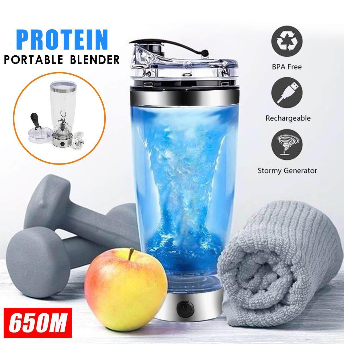 600ML Portable Automatic Protein Mixer Shaker Bottle Cup Detachable