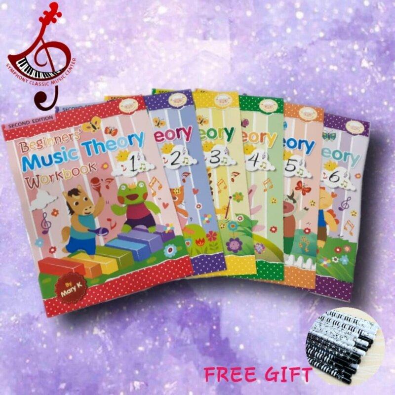 Beginners Music Theory Workbooks 1-6 by Mary K Malaysia