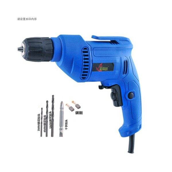 Demolition Hammers 220V electric drill multifunctional hand electric drill forward and reverse stepless speed regulation household flashlight to electric screwdriver high power
