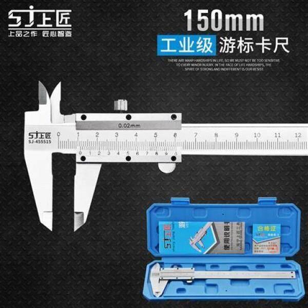 Flagship store genuine German vernier caliper 0-150mm200mm300mm high precision mini caliper stainless steel