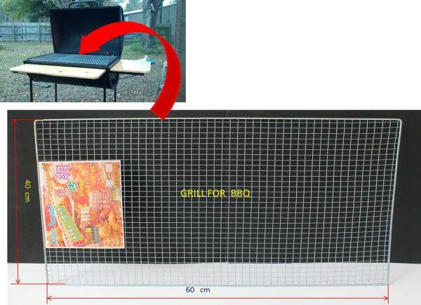 1Pcs BBQ Square Grill L40 cm X W 60 for Family BBQ party,Ship within 6 hours.
