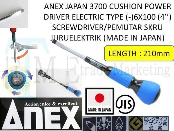 "ANEX JAPAN 3700 CUSHION POWER DRIVER ELECTRIC TYPE (-)6X100 (4"") SCREWDRIVER/PEMUTAR SKRU JURUELEKTRIK (MADE IN JAPAN)"