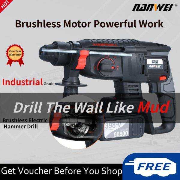 NANWEI 21V Brushless Heavy Duty 4 Function Rotary Hammer Drill 1 In-ch SDS-plus Adjustabl Grip Handle 980 RPM Cordless Drill Demolition Kit with 4.0Ah B-attery and Carry Box EU/US Plug