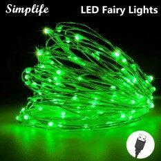 Dây đèn LED Simplife 5M bằng đồng chống nước, có cổng cắm USB dùng trang trí phòng ngủ, sân vườn, giáng sinh – INTL