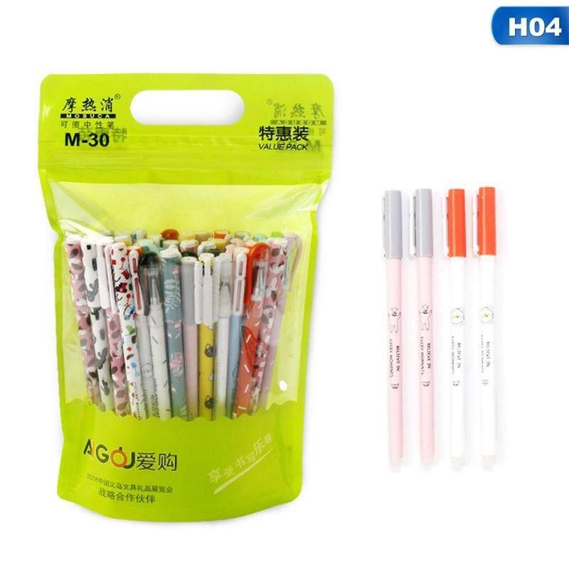 Meiyang 20 Pcs/set 0.5mm Kawaii Small Fresh Style Erasable Gel Pen Blue Black Ink Writing Neutral Pen By Meiyang.